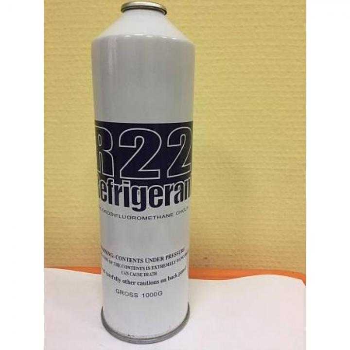 Фреон R-22 - 1кг