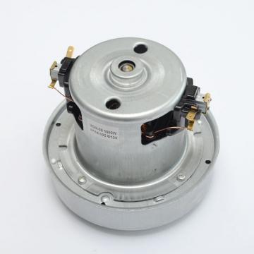 Электродвигатель на пылесос 1500w YDC-07 Н114h35Ф134